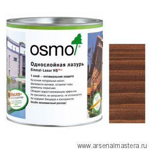 Однослойная лазурь для древесины для наружных и внутренних работ OSMO Einmal-Lasur HS Plus 9264 Полисандр 0,75 л