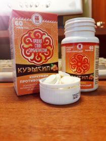 Продукт симбиотический «КуЭМсил куркумин противовирусный», 60 таблеток