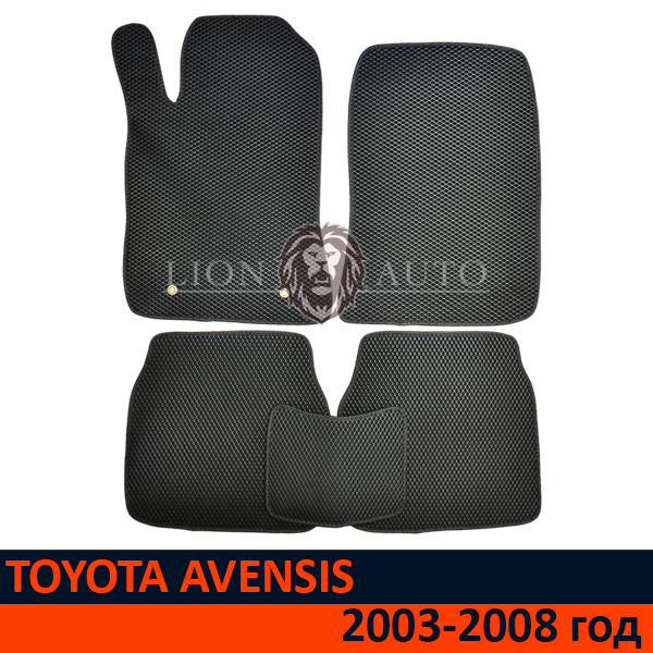 EVA коврики на TOYOTA AVENSIS (2003-2008г)
