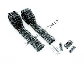 Металлические гусеницы ИС-2