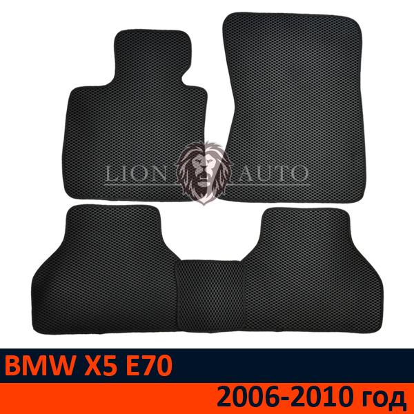 EVA коврики на BMW X5 E70 (2006-2010г)