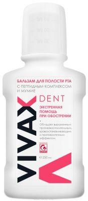 Vivax (Вивакс) Бальзам для полости рта с мумиё и активным пептидным комплексом 250 мл