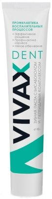 Vivax (Вивакс) Зубная паста с Бисабололом и активным пептидным комплексом 95 мл