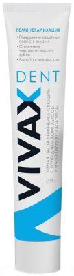 Vivax (Вивакс) Зубная паста реминерализующая с пептидным комплексом и наногидроксиапатитом 95 мл