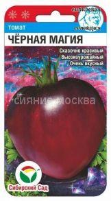 Томат Черная Магия (Сибирский Сад)