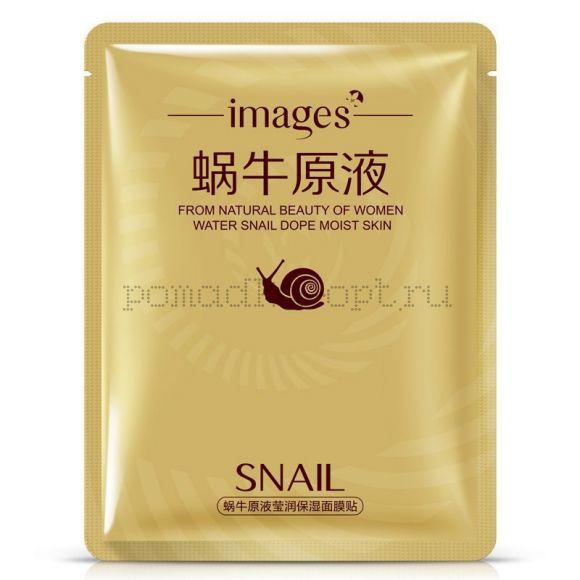 Images Маска для лица с Муцином улитки Snail Facial Mask