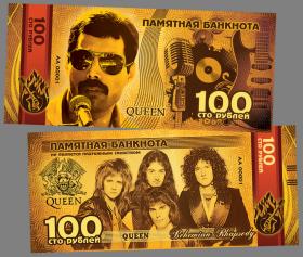 100 РУБЛЕЙ ПАМЯТНАЯ СУВЕНИРНАЯ КУПЮРА - QUEEN(ЗОЛОТО) , СЕРИЯ ЛЕГЕНДЫ МИРОВОЙ МУЗЫКИ