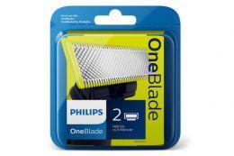 Сменные лезвия Philips QP220