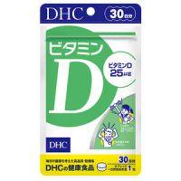 DHC Витамин D