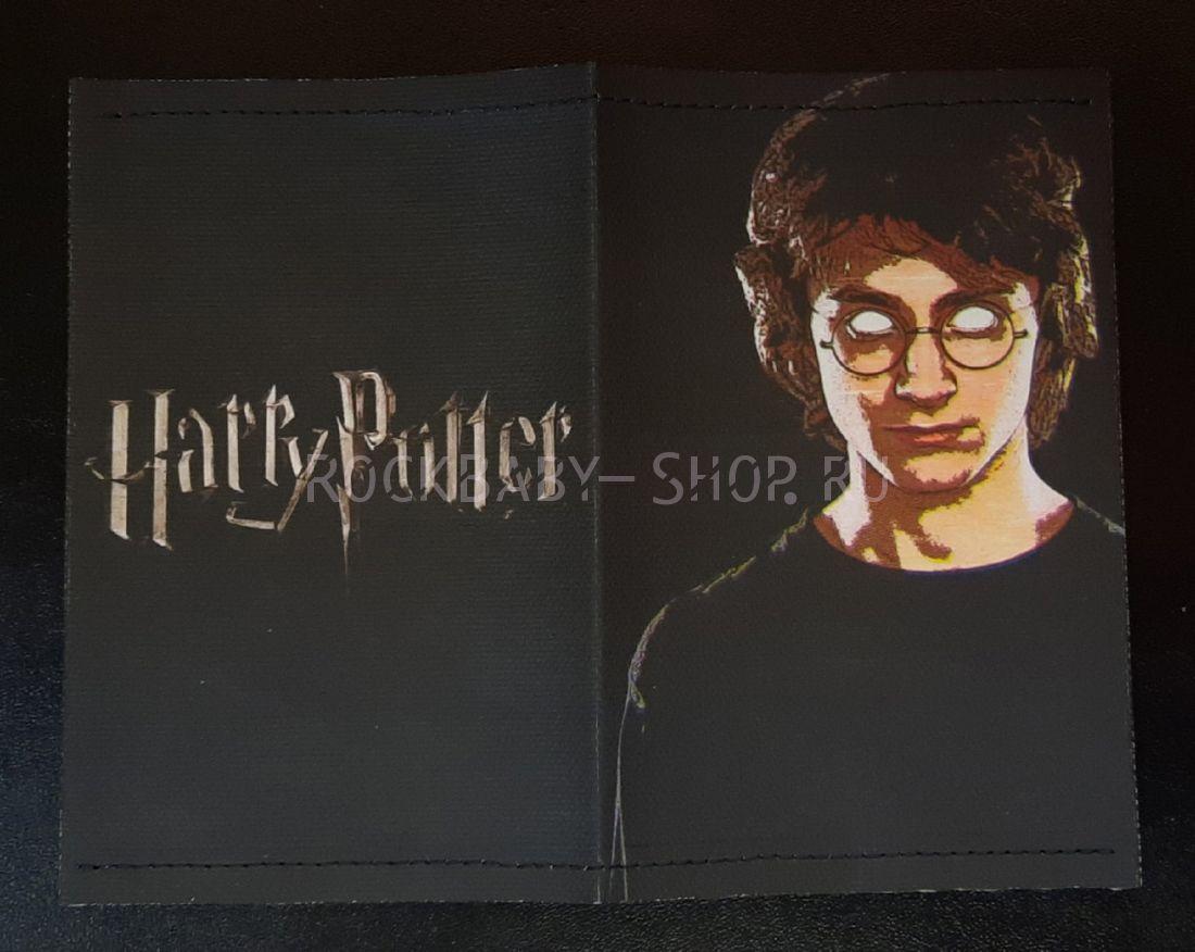 Обложка на паспорт Гарри Поттер