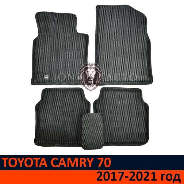 EVA коврики 3D на TOYOTA CAMRY 70 (2017-2021г)