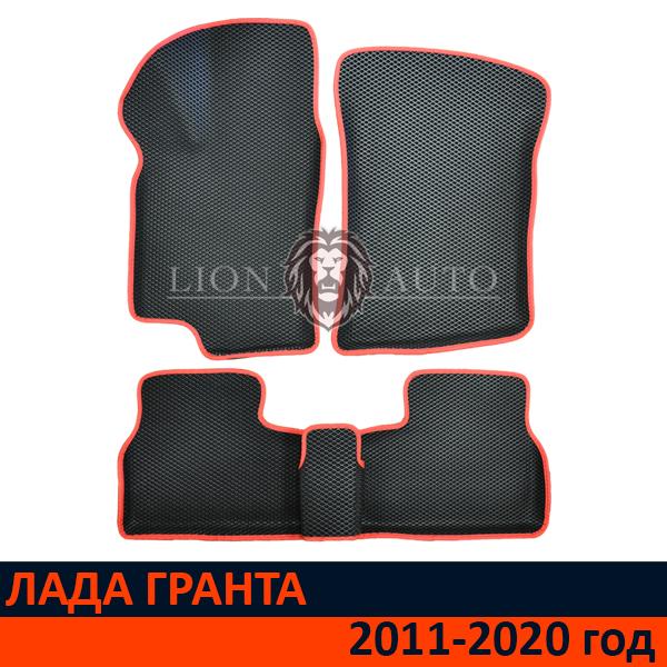 EVA коврики 3D на ЛАДА ГРАНТА (2011-2020г)