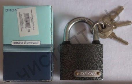 Замок навесной DRON, металлич, 50mm, 3 ключа в компл, в коробке (6)(EX)