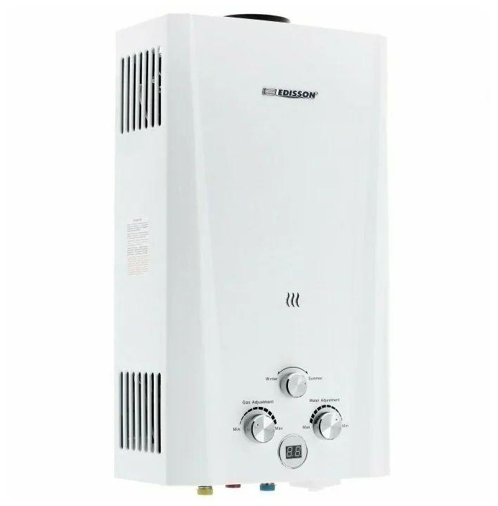 Проточный газовый водонагреватель Edisson E 20 D