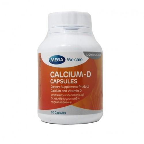 Кальций с витамином D 60 капсул