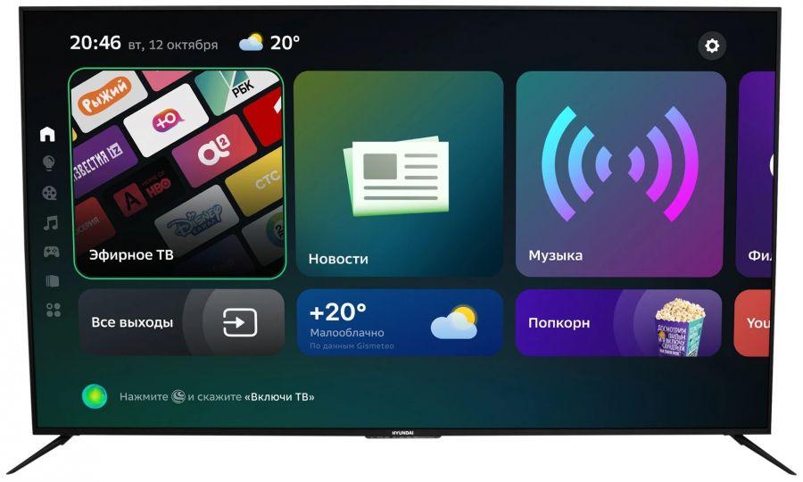 "Телевизор Hyundai H-LED65FU7002 65"""