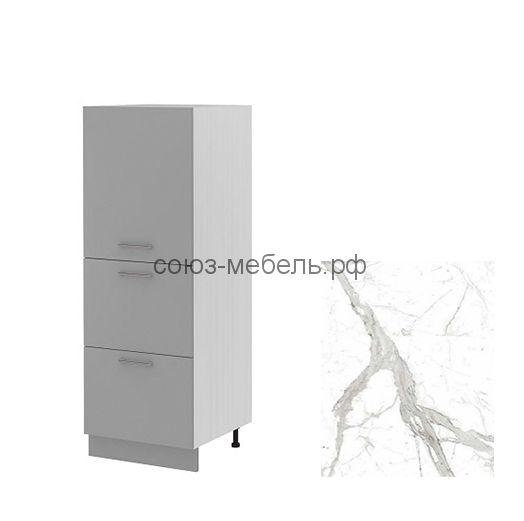 Пенал П-142 Кухня Авенза