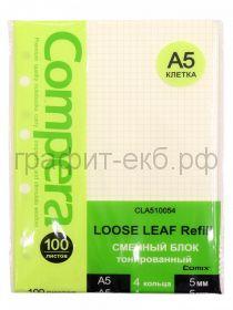 Блок сменный для Comix А5 клетка 100л. кремовый CLA510054