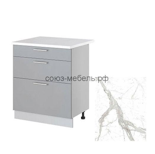 Стол Н-83 Кухня Авенза