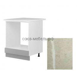 Стол НД-61 Кухня Авенза