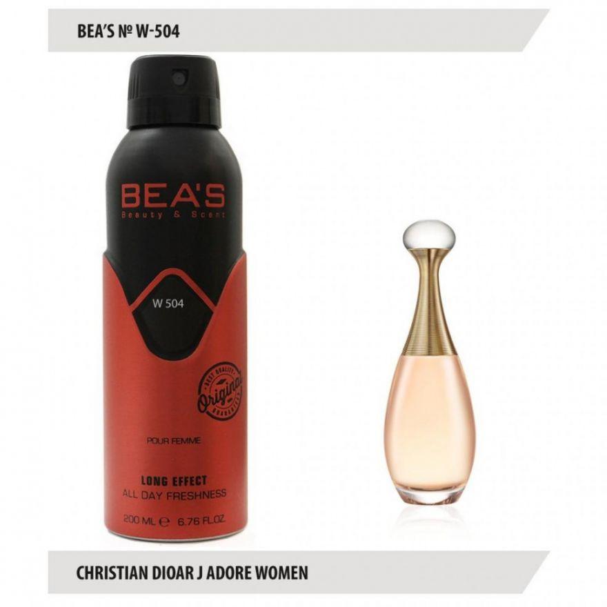 Дезодорант BEA'S W 504 - Christian Dior J`adore For Women 200мл