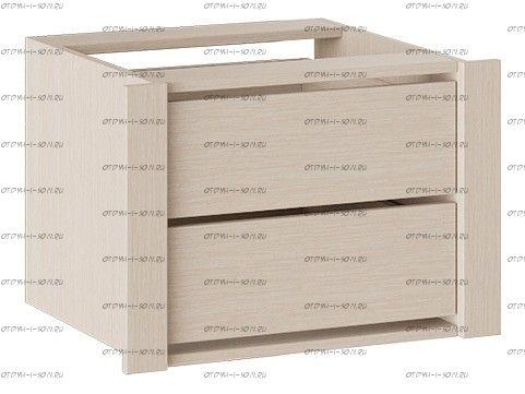 Модуль с 2 ящиками Румер (1200,1800) Дуб молочный