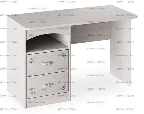 Стол с ящиками Ариэль»