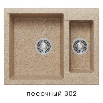 Кухонная мойка POLYGRAN Brig-620 (Polygran Brig -620 песочный №302)