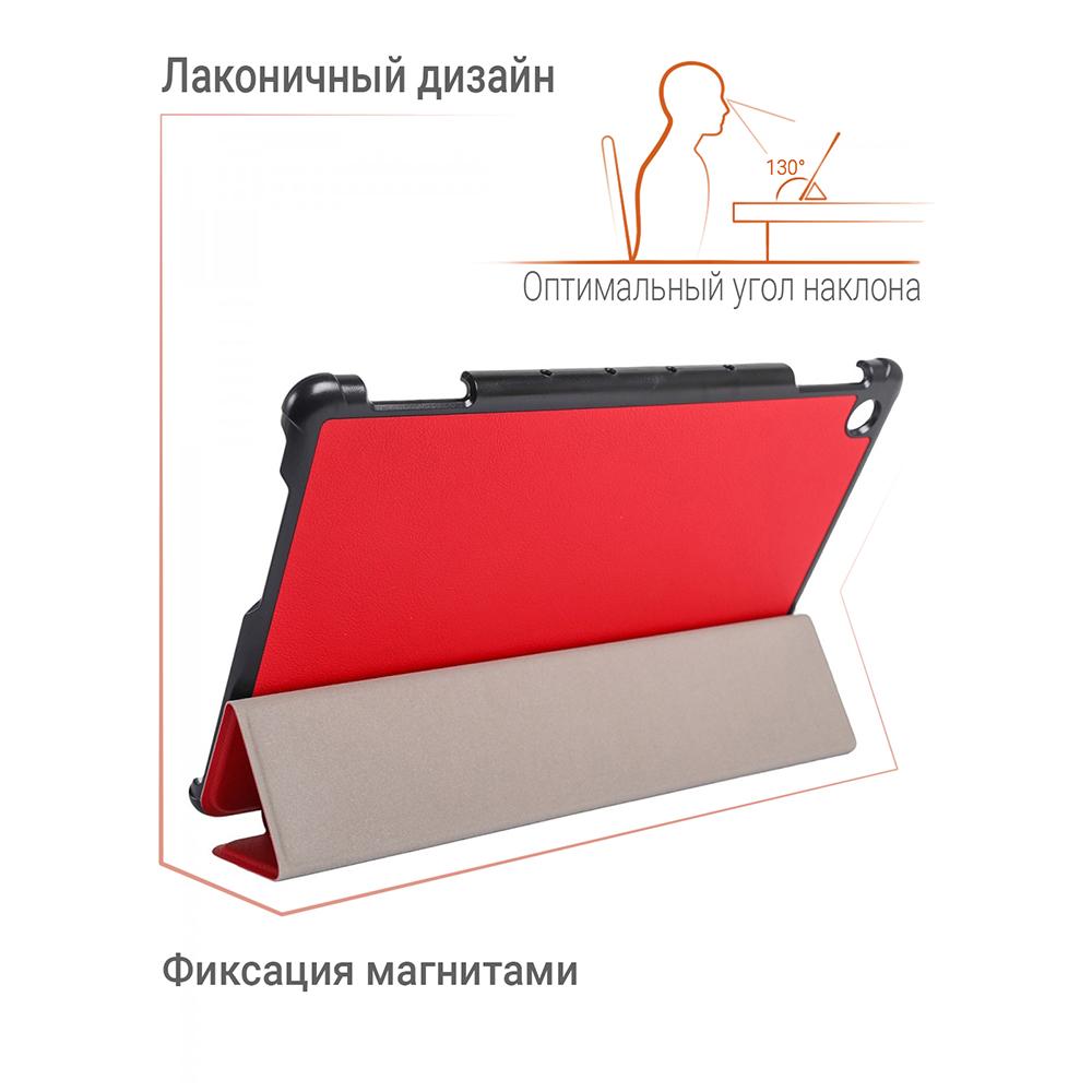 Чехол Palmexx SMARTBOOK для планшета Huawei MediaPad M5 Lite 10.0