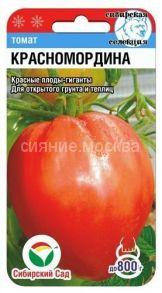 Томат Красномордина (Сибирский Сад)