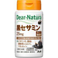Asahi Dear-Natura Чёрный Сезамин