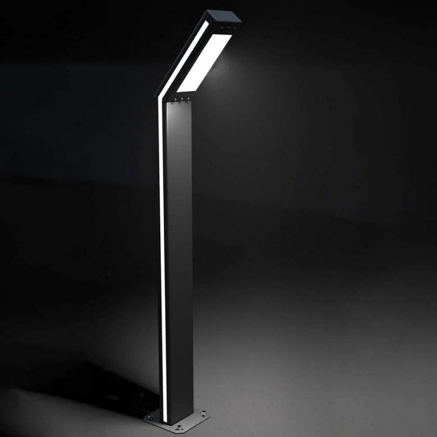 Светильник уличный парковый Светоток Комбо Medium Optimum Led-корпус
