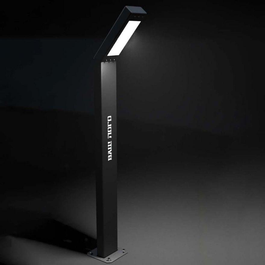 Светильник уличный парковый Светоток Комбо Medium Optimum Branding