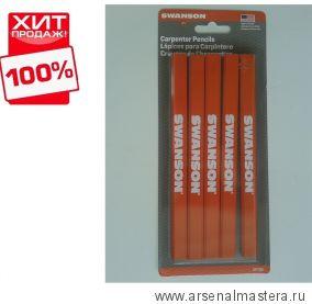 Карандаши классические Swanson Carpenter Pensils 5 штук  М00008048 ХИТ!