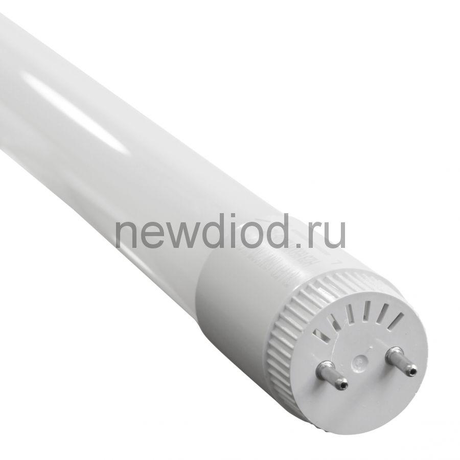 Лампа светодиодная МАТОВАЯ T8 Premium 18Вт-2000Лм 6000K 1200мм Oreol
