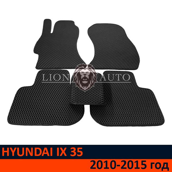 EVA коврики на HYUNDAI IX 35 (2010-2015г)