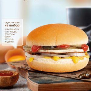 Breakfast бургер 62г