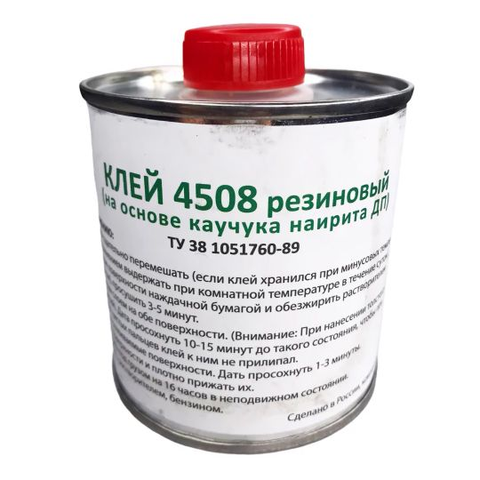 Клей резиновый 4508 200мл евробанка