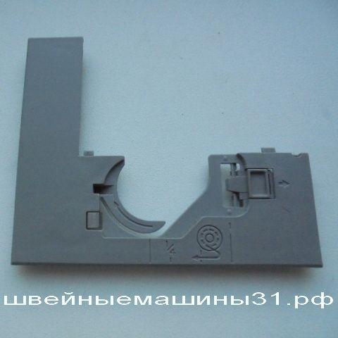 Пластиковая часть игольной пластины BROTHER    цена 600 руб.