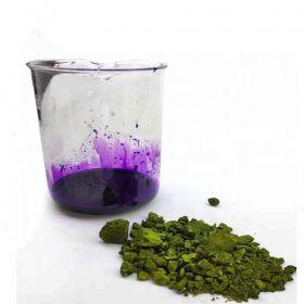 Кристаллический фиолетовый, 10 гр