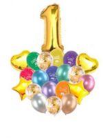 Воздушные шары набор «С Днем Рождения» с цифрой 1 золото
