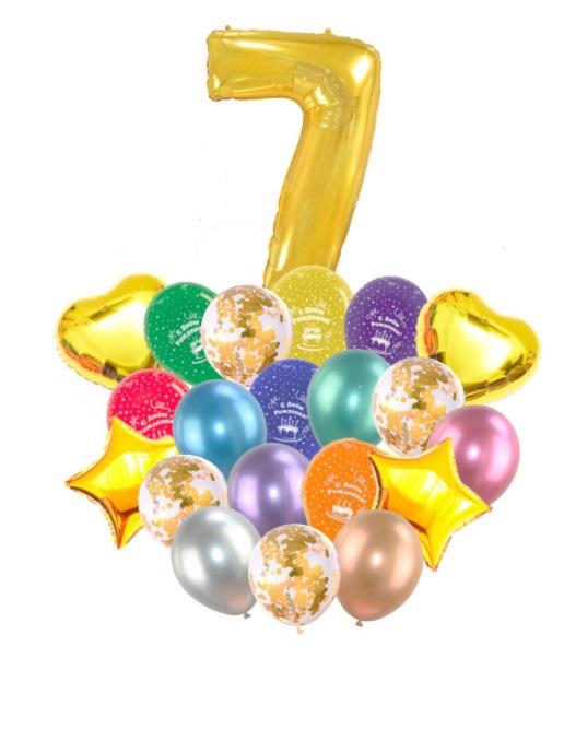 Воздушные шары набор «С Днем Рождения» с цифрой 7 золото