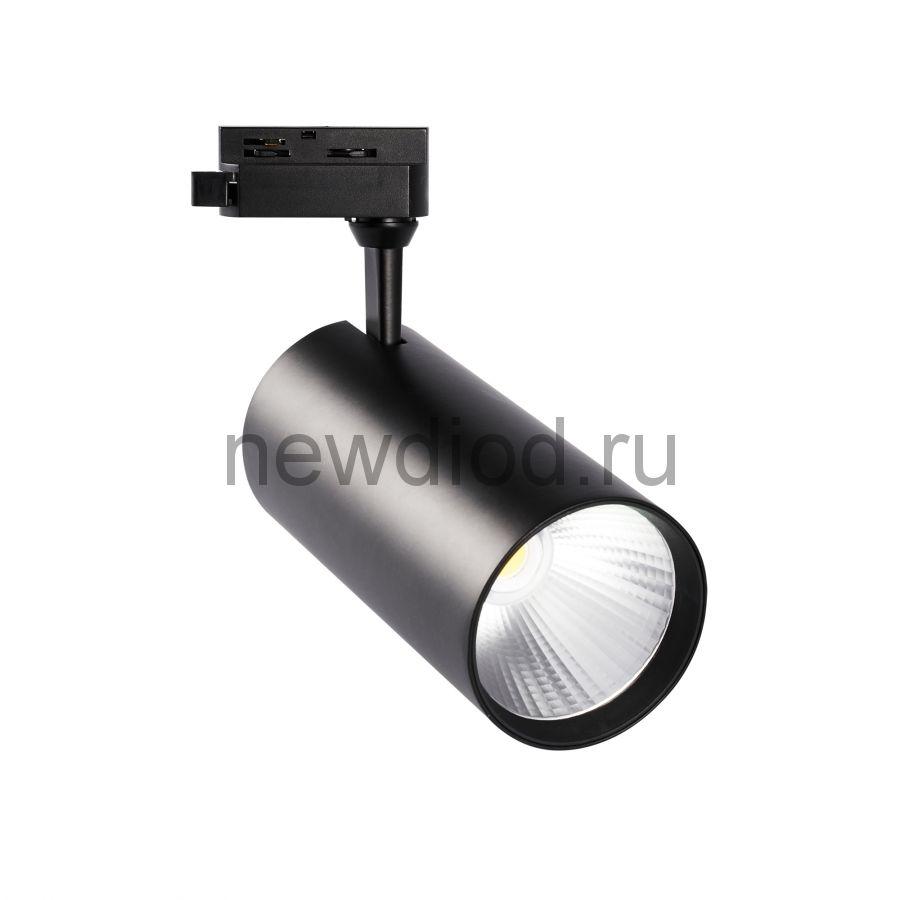 Светильник-прожектор трековый ULB-Q276 32W/4000К 3000Лм 4000К черный Volpe