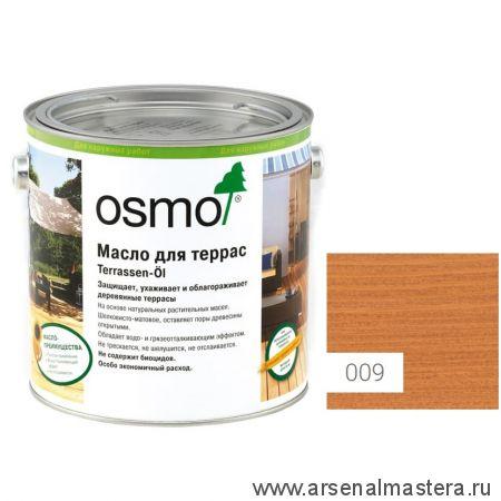 Масло для террас Osmo 009 Terrassen-Ole для лиственницы натуральный тон 2,5 л