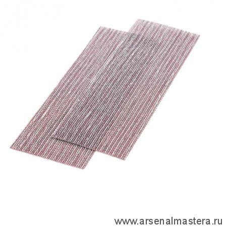 Шлифовальные полоски Abranet  50 шт  70 х 198 мм P 180 MIRKA 5415005018