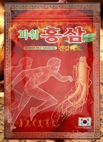 Пластырь Power Red Ginseng с красным женьшенем - согревающий, 20 шт.