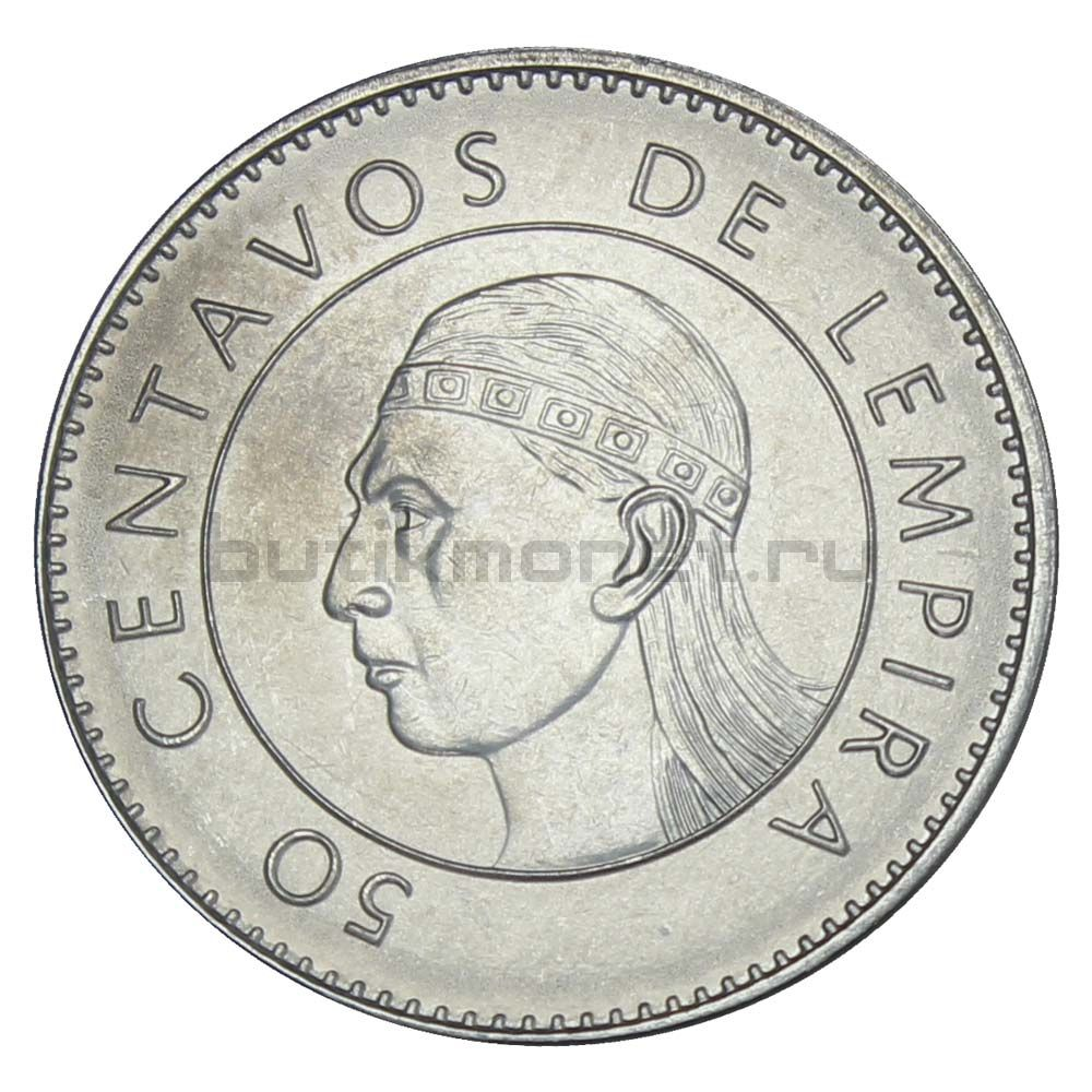 50 сентаво 2007 Гондурас