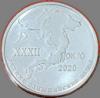 XXXII Летние Олимпийские игры в Токио 1 рубль Приднестровье 2020