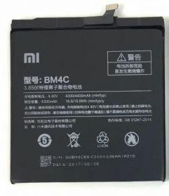 Аккумулятор (АКБ) BM4C для Xiaomi Mi Mix