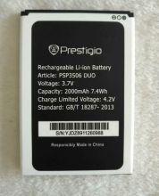 Аккумулятор для Prestigio Wize M3 PSP3506 оригинальный